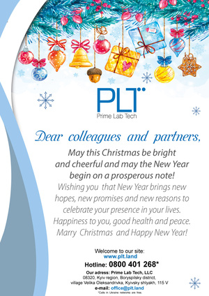 Dear colleagues and partners,  May this Christma...